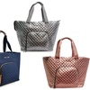 Adrienne Vittadini Quilted Nylon Travel Tote
