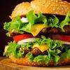 Burger oraz frytki lub napój