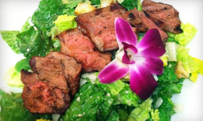 Mogador Restaurant - The East End: $30 Worth of American & Mediterranean Fare