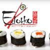Half Off Sushi and More at Edokko Japanese Restaurant