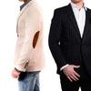 Elie Balleh Milano Italy Men's Slim-Fit Sport Coats