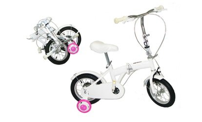 image for Foldable Kids' Bike with Training Wheels at Rollgood