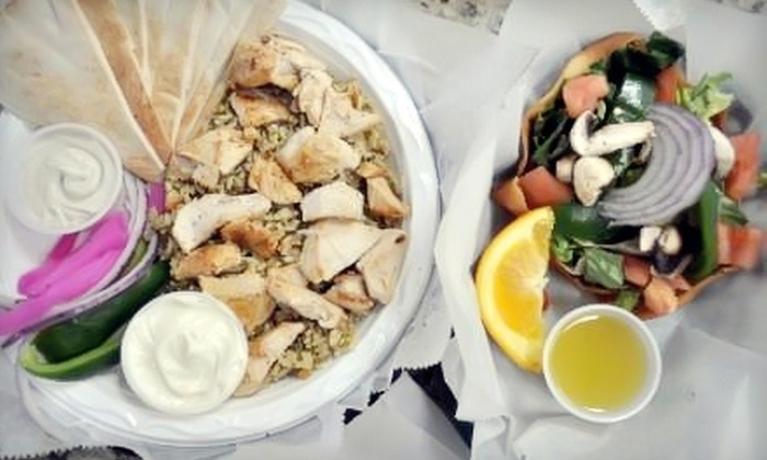 Naji's Pita Gourmet - Multiple Locations: $7 for $14 Worth of Middle Eastern Fare at Naji's Pita Gourmet