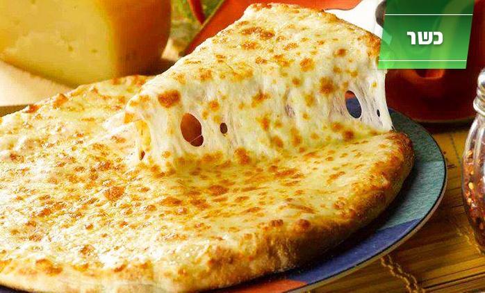 פיצה האט, סניף קניון מלחה: מגש פיצה משפחתית + תוספת לבחירה ב-40 ₪ בלבד! אופציה ל-3 או 5 מגשים, תקף ב-T.A, גם בחנוכה