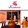 57% Off Indian Cuisine at Kashmir