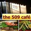 Half Off at The 509 Café