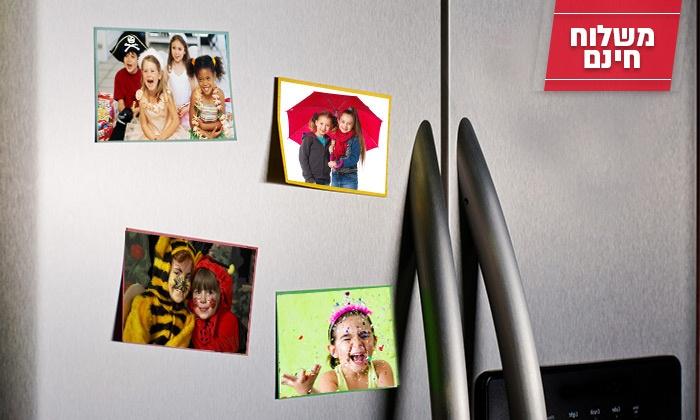 zooma.co.il: מגנטים הניתנים לעיצוב באמצעות תמונות שלכם, לתליה על המקרר או משטח מתכתי אחר, משלוח חינם!