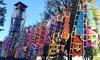【PR】両国集合/大相撲九月場所イス席観戦と街歩きツアー/昼食付