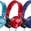 Philips SHL3050 DJ-Style On-Ear Headphones
