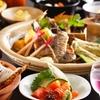 長野 ハイクラス宿/優雅な献立の懐石料理/万人の湯/5つのおもてなし/1泊2食