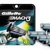 Gillette Mach3 Razor Refill Cartridges (8 or 16-Pack)