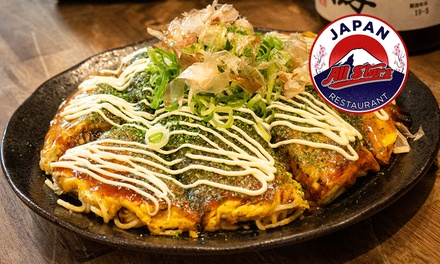 $29 for Two or $59 for Four People to Spend on Food and Drinks at Japan All Stars