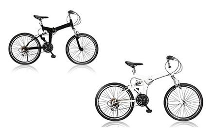 5be92ded9f491 Vélo pliable 18 vitesses