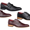 Signature Men's Diamond-Cut Dress Shoes or Loafers
