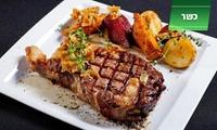 """מסעדת גספאצ'ו הכשרה של השף גיא פרץ: ארוחת בשרים זוגית ב-299 ₪ בלבד או ארוחת מוצ""""ש עם טאפאסים ויין רק ב-199 ₪ לזוג"""