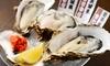 浜の牡蠣小屋 東神奈川店 - 東神奈川店: 【2,500円】毎日、産地直送。新鮮牡蠣を存分に≪牡蠣など120分食べ放題+(焼き牡蠣3個 or 生牡蠣3個)≫ @浜の牡蠣小屋 東神奈川店