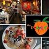Half Off at The Peach Café