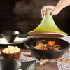 20% Cash Back at Babouch Moroccan Restaurant