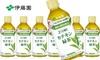[送料無料|お試し価格]伊藤園|カテキン緑茶 350ml|PKR-30E×2箱(40本)|※販売エリア限定