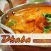 Half Off at Dhaba Indian Cuisine