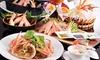 京都/京丹後市 湖畔に佇むオーベルジュでカニを堪能/4大特典/1泊2食