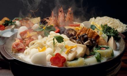 Menú para 2 o 4 personas con entrante, principal, postre y bebida desde 19,95 € en Udon
