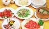 神奈川県/川崎 ≪エビチリ、カニ肉入り海鮮スープ、スブタなど8品/他1メニュー≫