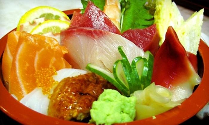 Mr. Ojisan Japanese Restaurant - Diamond Head - Kapahulu - St. Louis: Sushi and Japanese Fare for Dinner of Lunch at Mr. Ojisan Japanese Restaurant