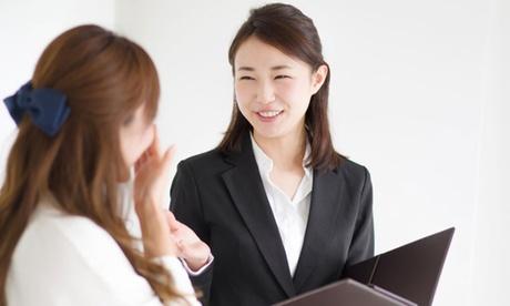 一般社団法人日本カウンセリング推進機構 大阪