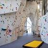 53% Off at MetalMark Climbing & Fitness