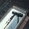 45% Off Window Cleaning from Purewater613