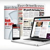 """Up to 67% Off Subscription to """"Crain's Detroit Business"""""""