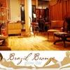 Brazil Bronze Glow Bar - SoHo: $29 for One Full-Body Spray Tan at Brazil Bronze Glow Bar ($60 Value)