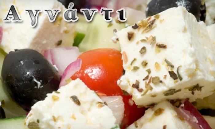 Agnanti Restaurant - Multiple Locations: $15 for $30 Worth of Authentic Greek Cuisine at Agnanti Restaurant