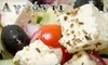 Agnanti Restaurant - Multiple Locations: $15 for $30 Worth of Authentic Greek Cuisine at Agnanti Restaurant