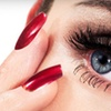 Up to 60% Off Eyelid Cosmetic Surgery in Mesquite