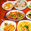 Half Off Asian Cuisine at Bambu in Maplewood