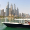 Boat Cruise: Adult (AED 119) or Child (AED 69)