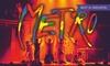 "Musical Metro - Atlas Arena - Łódź: Od 49 zł: bilet na musical ""Metro"" w Atlas Arenie w Łodzi, 25.02.2018 do -29%"