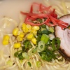 $7 for Ramen and Japanese Fare at Curry King