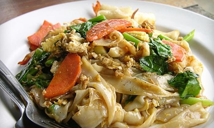 Tara Thai - Washington DC: $20 for $40 Worth of Thai Cuisine at Tara Thai in Vienna