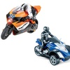 Microgear Radio-Controlled 1:10 Scale Motorbike