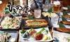東京都/経堂 ≪サバ醤油干・刺身4点盛・鯵めしなど9品+飲み放題120分≫