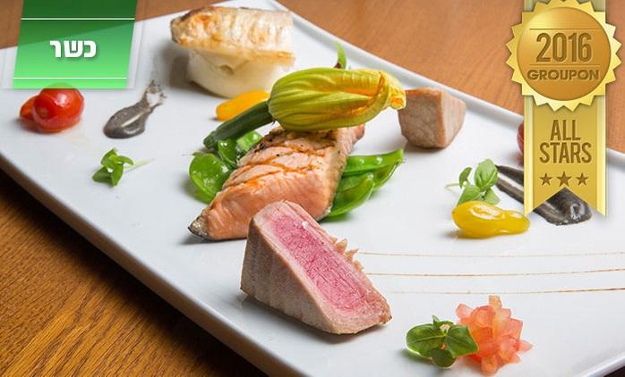 """פסקדוס, מסעדת דגים יוקרתית ליד גשר המיתרים: ארוחת דגים מפוארת לזוג ב-249 ₪ או לרביעייה ב-498 ₪ בלבד! עד חצות, כולל מוצ""""ש"""