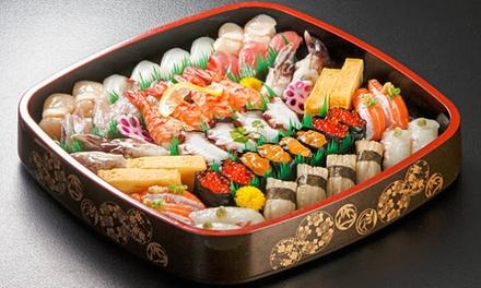 ⏰ Sushi box 60 pezzi, Via Toledo