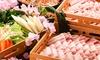 埼玉県/せんげん台 ≪豚しゃぶorもつ鍋など食べ放題+飲み放題最大7時間≫