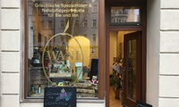 Wertgutschein über 20 € oder 30 € anrechenbar auf griechische Feinkost und Naturpflegeprodukte in WANIS Ladengeschäft