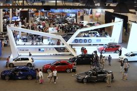 Houston Auto Show at Houston Auto Show, plus 6.0% Cash Back from Ebates.