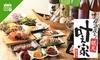 2,780円/名|ロゼ色仕上げの鴨ローストなど鶏鴨料理満喫コース全9品+飲み放題