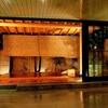 長野/昼神温泉 信州グルメと美肌の湯を堪能/内風呂付き和室/1泊2食